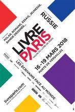 Éditions Lurlure Livres Paris 2018